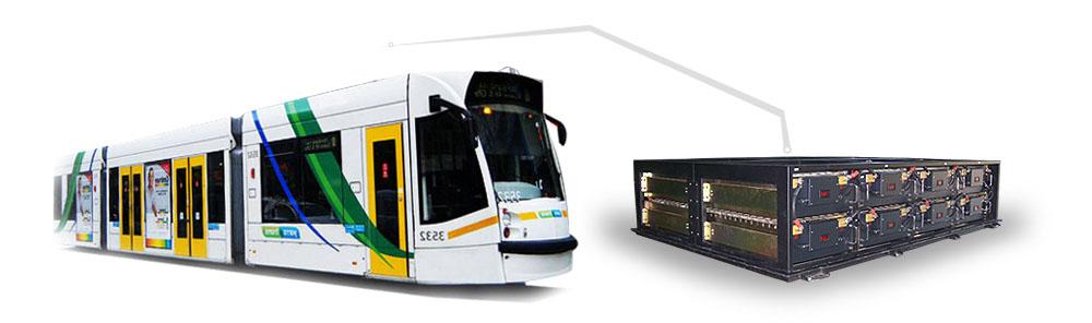 储能式有轨电车动力系统-广州海珠有轨电车电容
