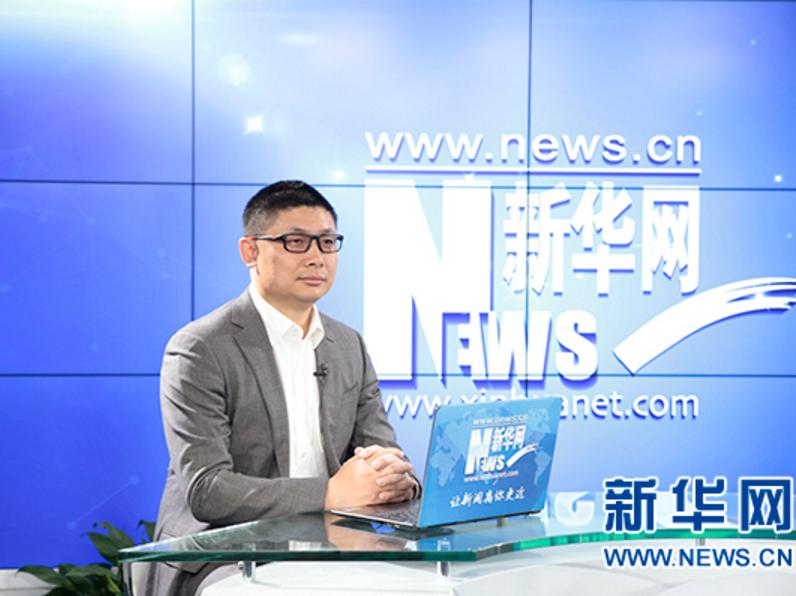 浙江中车新能源董事长陈胜军做客《新华会客厅》