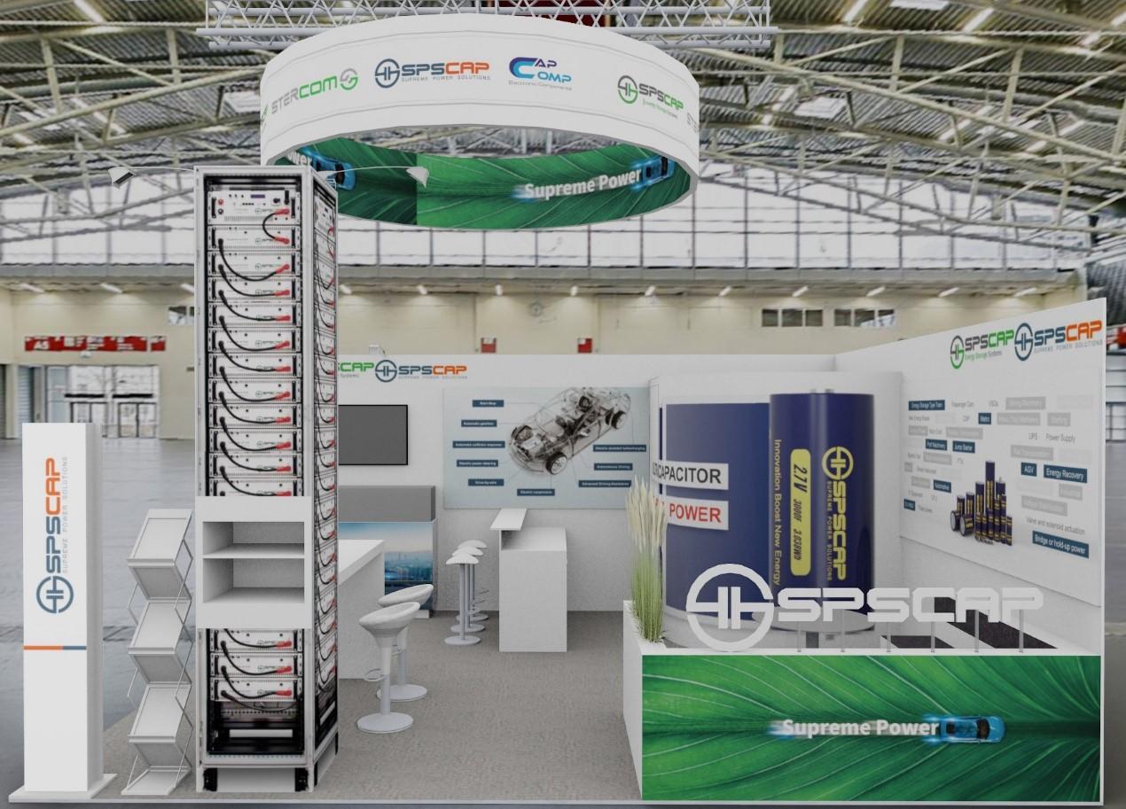 德国电子展2018展位图
