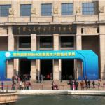 中车新能源成功入选在京举办的第四届军民融合发展高技术装备成果展览暨论坛